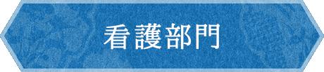 kango_half_banner